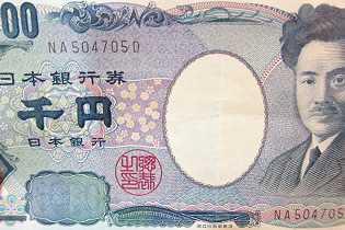 《日股》日圓貶 日經指數翻紅創1個月高;機器人股嗨