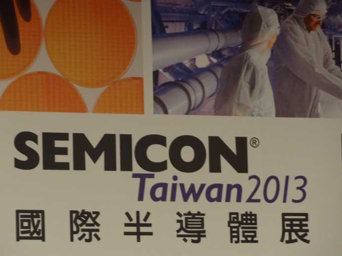 《SEMICON》2012-17覆晶封装晶片複成长25%