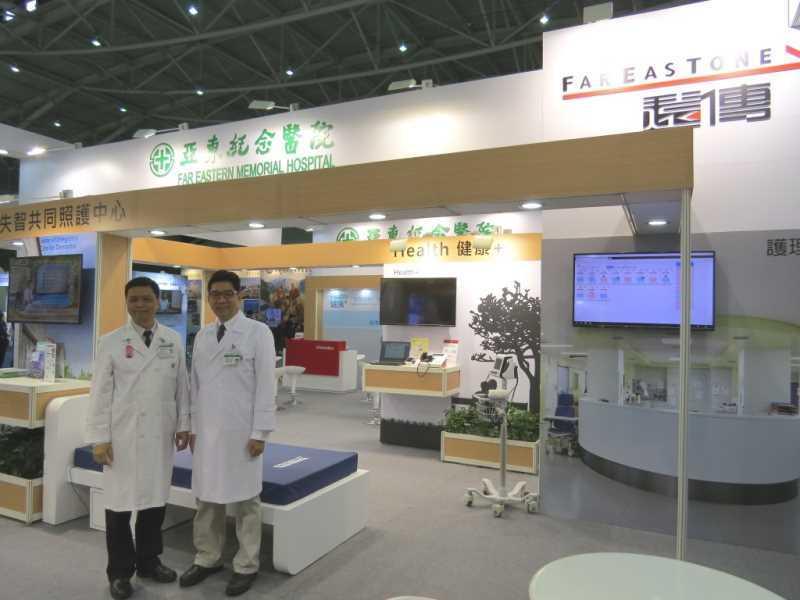 遠傳攜手亞東醫院參展醫療科技展 秀智慧醫療布局綜效