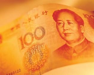 中國外儲連續三個月縮減、經常帳恐創1993年來首見赤字