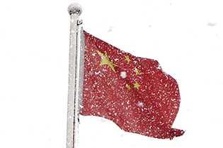 慢動作危機!高盛前合夥人:中國像極1990年的日本