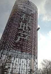 華郵:陸股、房市泡沫若同時破,經濟大蕭條恐降臨
