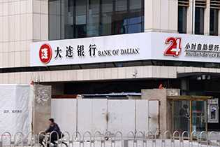 中國元月新增貸款激增近五倍,陸股盤中紅通通