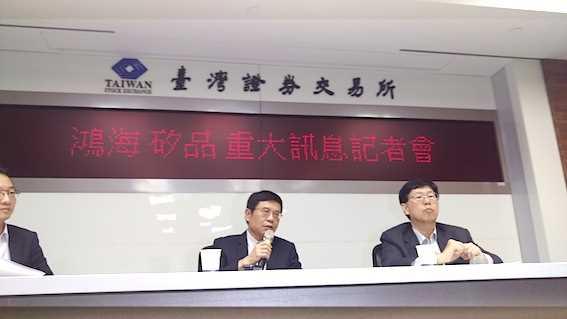 鴻海+矽品控27%股權,日月光已出局?