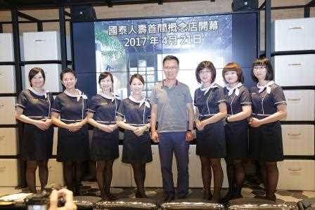國泰人壽首間保險概念店 今於台北東區開幕