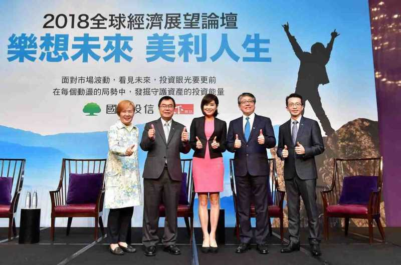 《Fund投資》國泰投信:2018年審慎樂觀,中國擔綱領頭羊