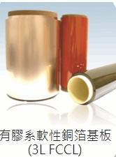 台虹Q1迎景氣冷風 全年軟板材料力拼0~5%成長