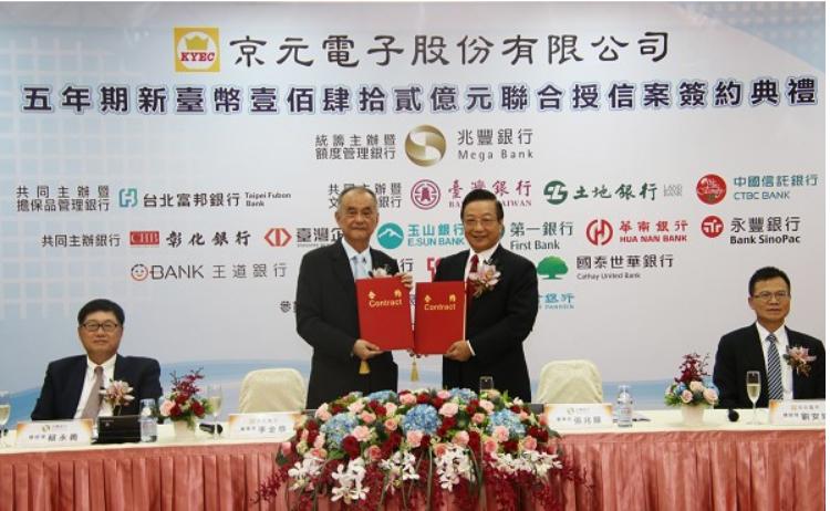 京元電Q3營收攀歷史新高;完成5年期142億元聯貸簽約