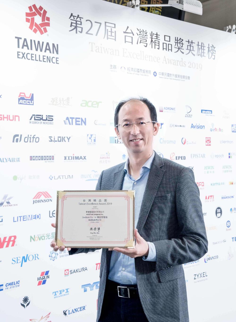 華碩獲頒22項台灣精品獎 連續17年得獎數居冠