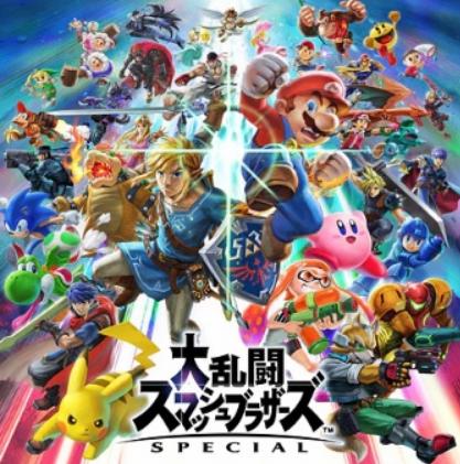 大亂鬥夯、Switch日本銷量飆;累銷破600萬、比PS4快1倍