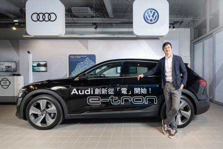 Audi e-tron首登台,福斯集团积极推动电动车