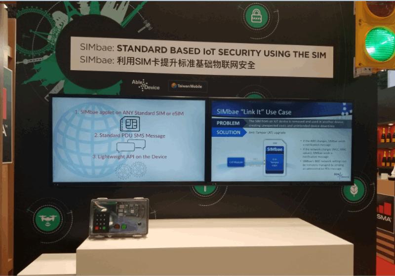 台灣大攜Able Device,MWC展出「SIMbae」服務